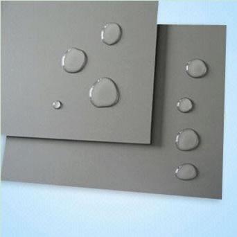 Panneau composite aluminium nano rev tement - Panneau composite aluminium ...